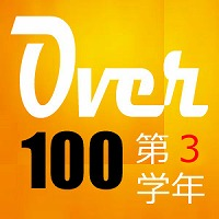 over100_3